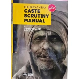 Nagpur Law House's Maharashtra Caste Scrutiny Manual [HB] by Adv. U. P. Deopujari