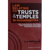 Adv. U. P. Deopujari's Law Relating to Trusts & Temples in Maharashtra [HB] by Nagpur Law House