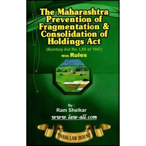 The Maharashtra Prevention of Fragmentation and Consolidation of Holdings Act (Bombay Act No. LXII of 1947) With Rules | Ram Shelkar | Nasik Law House
