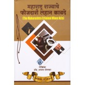 Nasik Law House's The Maharashtra Criminal Minor Acts [Marathi-HB] by Adv. Abhaya Shelkar