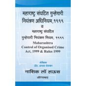 CTJ Publication's Maharashtra ...