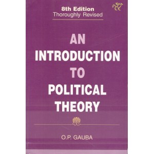An Introduction to Political Theory by Prof. O. P. Gauba | National Paperbacks