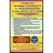 New Book Corporation's Guide to Works Contract in Maharashtra under MVAT Act, 2002 by Adv. M. S. Mathuria