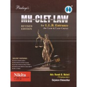 Pradnya's MH-CLET-LAW for L.L.B Entrance (for 3 year & 5 year Course) by Adv. Revati Mohril, Gajanan Shewalkar by Nikita Publication | LL.B Entrance 2019