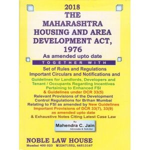 Noble Law House's Maharashtra Housing & Area Development Act, 1976 [HB] by Mahendra C. Jain | MHADA Act, 1976