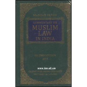 Commentary on Muslim Law In India by Manzar Saeed, Orient Publishing Company