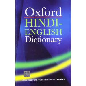 Oxford Hindi-English Dictionary by R.S. McGREGOR