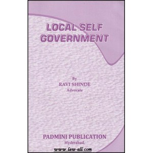 Padmini Publication's Local Self Government by Ravi Shinde
