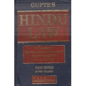 Gupte's Hindu Law by Premier Publishing Company [2 HB Volumes]