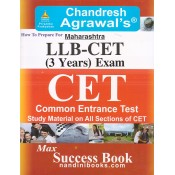 Chandresh Agrawal's Maharashtra LLB-CET Common Entrance Test for 3 Year LL.B 2019 by Priyanka Prakashan [English]