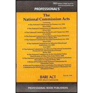 Professional's National Commission Act Bare Act