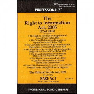 Professional's Right to Information Act, 2005 Bare Act