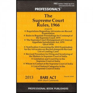 Professional's Supreme Court Rules,1966 Bare Act