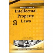 Professional's Intellectual Property Laws [IPR] Manual with Short Comments