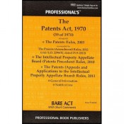 Professional's Patents Act, 1970 - Bare Act