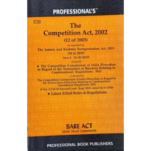 Professional Book Publisher's The Competition Act, 2002 Bare Act 2021