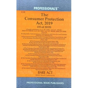 Professional's Consumer Protection Act, 2019 alongwith Rules & Regulations, 2020 Bare Act [Edn. 2021]