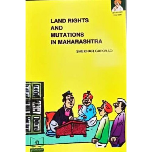 Pustakshree Prakashan's Land Rights & Mutations in Maharashtra by Shekhar Gaikwad