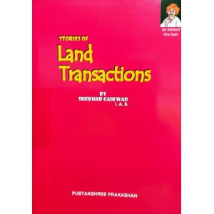 Pustakshree Prakashan's Stories of Land Transactions by Shekhar Gaikwad