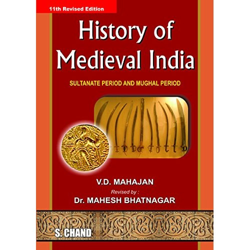 indian legal history sultanate period essay Look at the essay 'history of early muslim eastern india - essay - indian history  history of early muslim eastern india - essay - indian history - md akhtar uzzaman  which contains ghorid as well as the early turkish history of the period ranging from 1192 to 1217 ad ziauddin barani,.