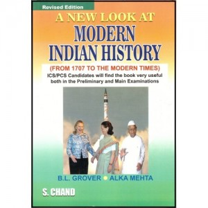 S. Chand Publication's A New Look at Modern Indian History by V. L. Grover & Alka Mehta