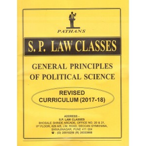Pathan's General Principles of Political Science Notes for BA. LL.B [New Syllabus] by Prof. A. U. Pathan | S. P. Law Classes