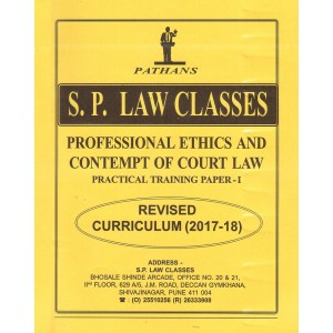 S. P. Law Class's Professional Ethics and Contempt of Court Law : Practical Training Paper I for BA. LL.B [New Syllabus] by Prof. A. U. Pathan