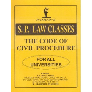 Prof. A. U. Pathan Sir's Code of Civil Procedure (CPC),1973 Notes for BSL & LL.B by S. P. Law Classes | Old Syllabus