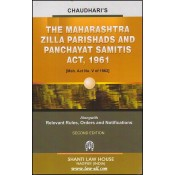 Shanti Law House's Commentary on the Maharashtra Zilla Parishads and Panchayat Samitis Act, 1961 (ZP) with Rules by Adv. S. B. Chaudhari