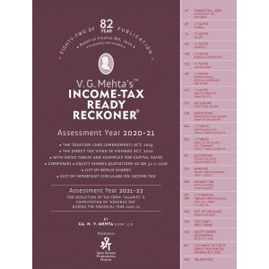 V. G. Mehta's Income Tax Ready Reckoner 2020-21 by Shri Kuber Publishing House