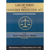 Shrutishreya Publication's Law of Torts and Consumer Protection Act for BA LL.B & LL.B By Prof. Prakash K. Mokal