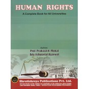 Shrutishreya Publication's Human Rights for BA. LL.B & LL.B by Prof. Prakashan K. Mokal | A Complete Book for All Universities