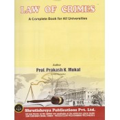 Shrutishreya Publication's Law of Crimes [IPC] for BA.LL.B & LL.B By Prof. Prakash K. Mokal | Indian Penal Code