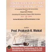 Shrutishreya Publication's Intellectual Property Law [IPR] All in one for BA.LL.B & LL.B By Prof. Prakash K. Mokal