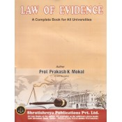 Shrutishreya Publication's Law of Evidence for BA.LL.B & LL.B By Prof. Prakash K. Mokal