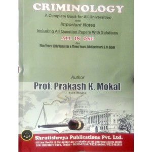 Shrutishreya Publication's Criminology for Law Students & Lawyers By Prof. Prakash K. Mokal