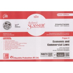 Shuchita Prakashan's Economic & Commercial Laws Solved Scanner for CS Executive Module I  Paper 3 June 2019 Exam (ECL - 2013 Syllabus)