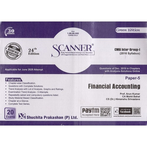 Shuchita Prakashan's Financial Accounting Solved Scanner for CMA / ICWA Inter Group I Paper 5 June 2020 Exam (2016 Syllabus) by Prof. Arun Kumar