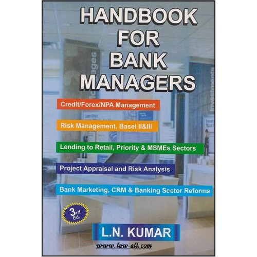 Skylark Publication's Handbook For Bank Managers by L. N. Kumar
