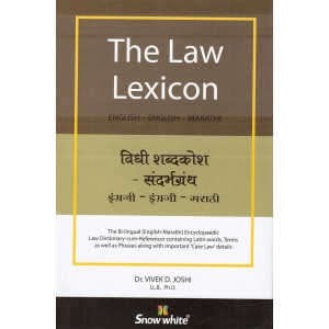 Snow White Publication's Law Lexicon (English-English-Marathi) by Dr. Vivek D. Joshi