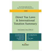 Snow White's Direct Tax Laws & International Taxation Summary [DT] for CA Final May 2020 Exam [Old & New Syllabus] by T. N. Manoharan and G. R. Hari