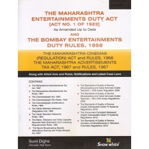 Snow White Publication's Maharashtra Entertainment Duty Act, 1923 & Rules, 1958 by Adv. Sunil Dighe