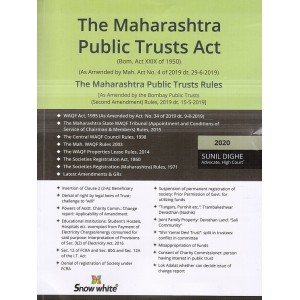 Snow White's Maharashtra Public Trusts Act, 1950 by Adv. Sunil Dighe | (MPT / BPT, 1950)