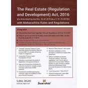 Snow White's The Real Estate (Regulation and Development) Act, 2016 with Maharashtra Rules & Regulation by Adv. Sunil Dighe [RERA]