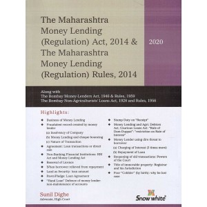 Snow White's Maharashtra Money Lending (Regulation) Act, 2014 & Rules, 2014 by Adv. Sunil Dighe