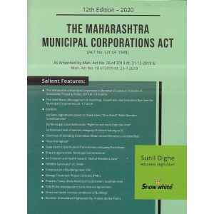 Snow White's The Maharashtra Municipal Corporations Act, 1949 (MMC Act) by Adv. Sunil Dighe