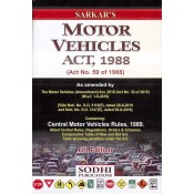 Sarkar's Motor Vehicles Act, 1988 [HB] by Sodhi Publications