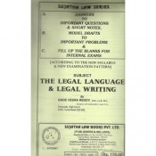 Sujatha's Legal Language and Writing For B.S.L & L.L.B by Gade Veera Reddy
