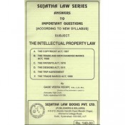 Sujatha Law Series's Intellectual Property Law (IPR) For B.S.L & L.L.B by Gade Veera Reddy