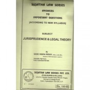 Sujatha's Notes: Jurisprudence and Legal Theory for B.S.L  & L.L.B by Gade Veera Reddy